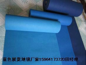 供应低价展览地毯 北京厂家直销展会地毯 一次性展览地毯低价销售