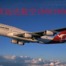 供应用于国内空运的青岛至乌鲁木齐空运青岛至桂林空运青岛至南京空运青岛至沈阳空运青岛至哈尔滨空运图片
