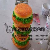 供应泡沫雕塑仿真食物巨无霸汉堡纯手工制作快餐店宣传品