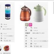 西安膳魔师TGR-601保温壶直销商图片
