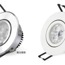 供应欧式LED天花灯陶瓷射灯批发