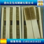 供应安徽钢丝刷厂家/安徽钢丝刷厂家批发