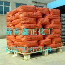 供应氧化铁红/无机颜料氧化铁红