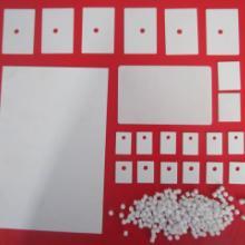 焊机专用导热陶瓷片、氧化铝陶瓷片、耐高温陶瓷片批发