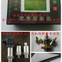 供应普乐特PLC控制器MAM-KY02S/国产空压机控制器批发