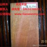 供应用于地板防腐木的辽宁山樟木地板价格  木桥、花架、休闲桌椅、室内、户外专用地板防腐木