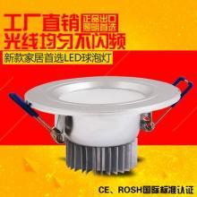 供应LED射灯批发 品牌LED厂商 海外直销 国内贸易