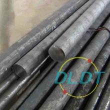 供应含钴工具钢W6Mo5Cr4V2Co5