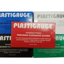 PLASTIGAUGE 塑料间隙规PL-X 各种型号批发