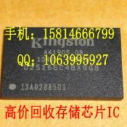 深圳大量回收DDR内存FLASH内存图片