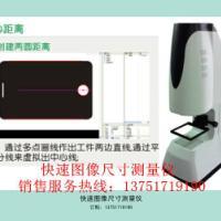 图像测量仪