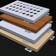 木纹铝单板镂空天花图片