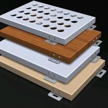 供应郑州铝单板全国最低价格-郑州铝单板优质供应商-郑州铝单板首选厂家批发