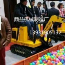 供应儿童仿真360型挖掘机 小孩挖掘机厂家
