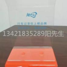 供应数码电子记录仪展架,深圳展示架图片