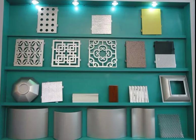 镂空铝单板图片/镂空铝单板样板图 (2)