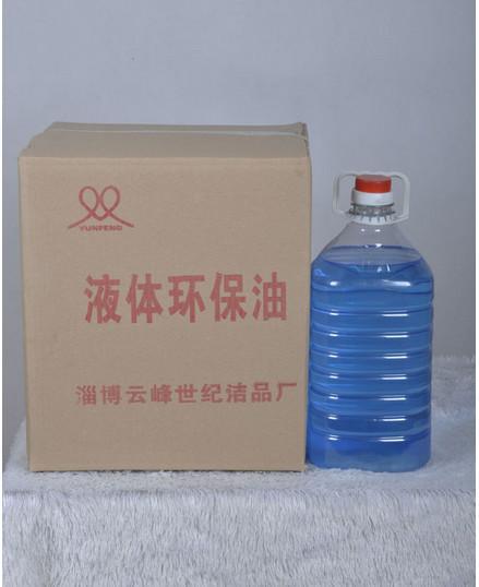 供应广州增城环保油订购价格,广州增城环保油低价批发