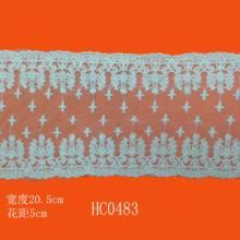 供应网布条码 刺绣水溶条码花边厂家 全棉刺绣条码供应商 蕾丝花边厂家
