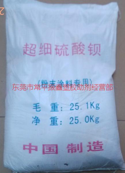 供应用于油漆的粉末涂料高光硫酸钡,供应粉末涂料高光硫酸钡