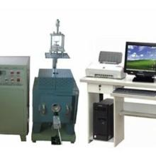 供应矿物棉及其制品热分析综合测试仪