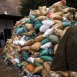 供应东莞废料废品回收APEL