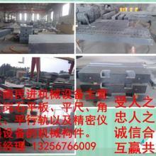 供应大理石机械构件