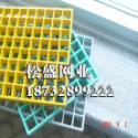 玻璃钢格栅价格图片