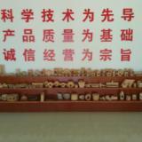 供应江苏铸造浇口高温材料;无锡铸造浇口材料;淮安铸造浇口材料;