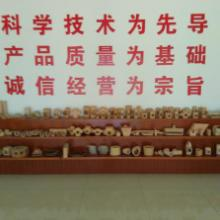 供应青岛铸造浇道浇口耐火材料,青岛铸造耐火材料,哈尔滨铸造材料