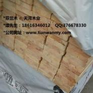 湖南芬兰木防腐木板材批发图片