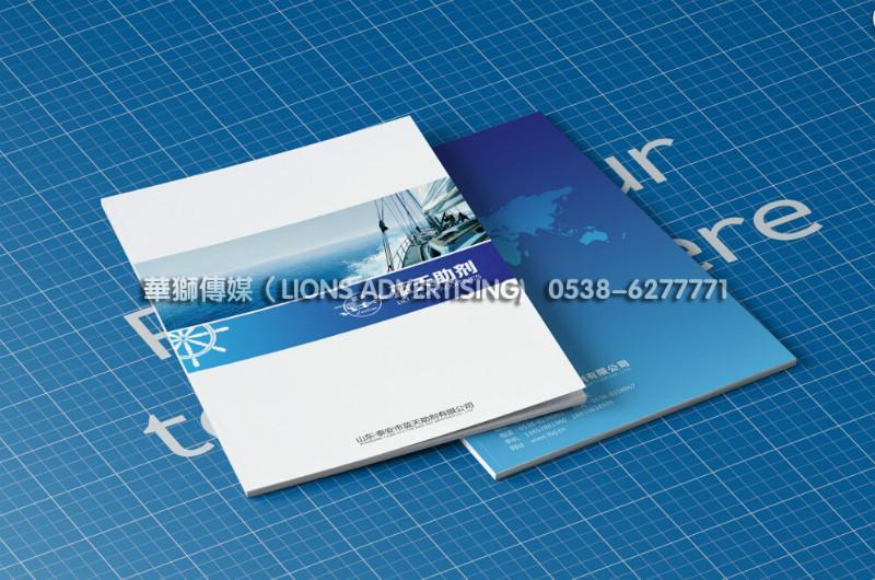 企业宣传品图片/企业宣传品样板图 (4)