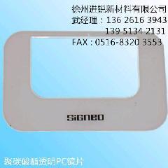 电子产品薄膜面板加工专用PC片图片