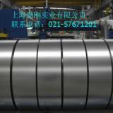 65Mn弹簧钢带 65Mn弹簧钢板 冷轧65Mn弹簧钢带
