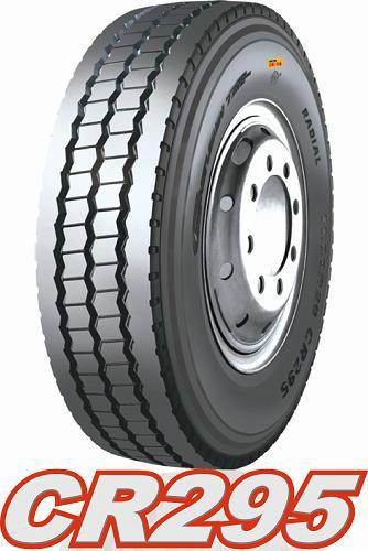 广州市南沙榄核福达汽车轮胎批发中心