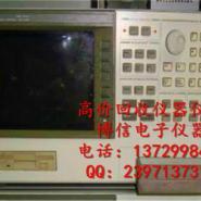 天天高价采购HP4291A阻抗分析仪图片