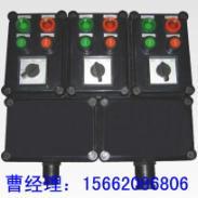 供应BXD8050系列防爆防腐动力配电箱  国家防爆电器十大品牌之一