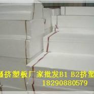 新疆挤塑板苯板/阿克苏挤塑板厂图片