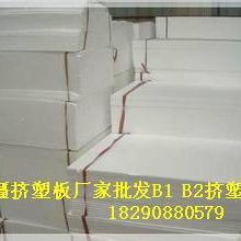 供应新疆挤塑板苯板/阿克苏挤塑板厂,苯板定做批发