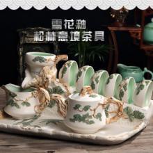供应厂家直销高端龙泉青瓷茶具.玲珑茶具.蜂窝茶具.亚光茶具.