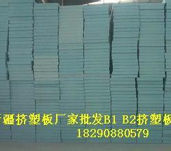烏魯木齊市奇台擠塑板施工厂家