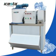 供应制冰机|制冰机价格|制冰机多少钱