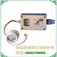 供应湿度传感器GWD75