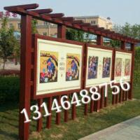 公园简介牌厂家在哪里北京汇宏源翔