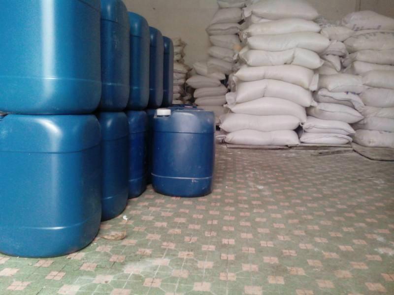 供应用于金属喷涂加工的铝合金除油剂/铝合金除油粉