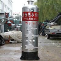 蚌埠新型燃煤锅炉厂家,淮南新型燃煤锅炉厂家,马鞍山新型燃煤锅炉厂家
