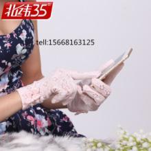 供应夏季女士防晒手套可爱韩版短款遮阳批发