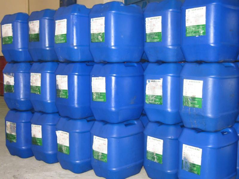 供应用于金属喷涂加工的不锈钢除油剂清洗剂