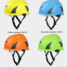 供应安全帽头盔工程护头安全帽批发
