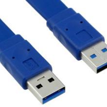 供应USB3.0AM-AM面条扁线,生产USB3.0AM-AM面条线扁线