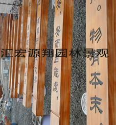 供应景区景观牌厂家,北京景区景观牌厂家